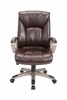 Rosetta Brown PU Leather Adjustable Swivel Office Chair by AC Pacific