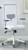 Orli White Mesh Fabric/Metal Tall Office Chair by Furniture of America