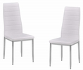 Ryann 2 White Leather-Like/Metal Side Chairs by Best Master Furniture