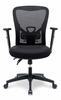 Define Black Breathable Mesh Fabric Adjustable Office Chair by Modway