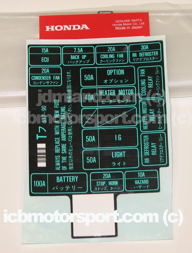 jdm integra type r fuse box cover decal rare rh icbmotorsport com integra fuse box diagram 98 integra fuse box