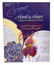 2010 Scripsit Vol. 32, No. 1-2: Hand & Heart: Calligraphers Embellish Family Celebrations