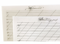 Bill Kemp's Spencerian Guidelines Kit
