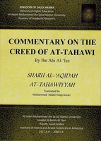 Commentary on the Creed of Tahawi