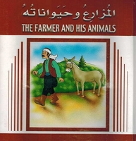 Stories for Children:  The Farmer and His Animals  المزرارع وحيواناتة