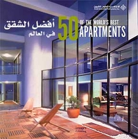 50 of the World's Best Apartments