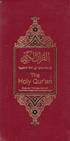Holy Qur'an with English Translation of the Meanings and Commentary (Tall Pocket)