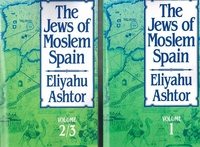 The Jews of Moslem Spain Set ( V.1,2,3)