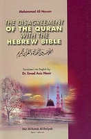 The Disagreement of the Quran and the Hebrew Bible