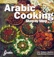 Arabic Cooking Step By Step/English w/ CD