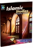ICO Islamic Studies : Grade 10, Part 2 Textbook