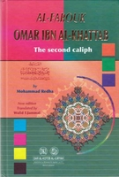 Al-Farouk Omar Ibn Al-Khattab: The Second Caliph (English/Redha)