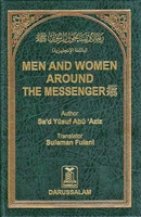 Men & Women Around the Messenger (Abu Aziz)