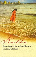 Katha: Short Stories by Indian Women