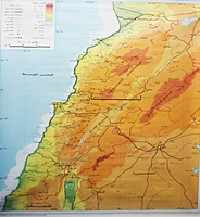 Map: Lebanon Hanging Wall Map  لبنان خريطة