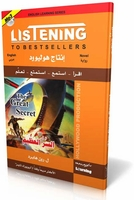 Listening to Bestsellers: Book + CD: The Great Secret