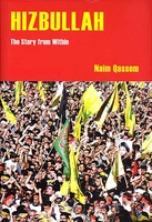 Hizbullah:  The Story from Within