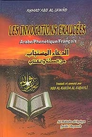 Les Invocations Exaucees with Phonetique Arabic-French