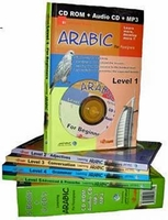 Learning Arabic for Foreigners (5 Books + 6 CD, English-Arabic)