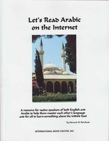 Let's Read Arabic on the Internet (Arabic-English)
