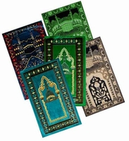 Prayer Rug - Small (Child's Size, Variety)