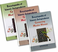 Encyclopedia Of Islamic Jurisprudence Concerning Muslim Women (3 vol)
