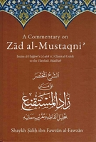 Commentary on Zad al-Mustaqni'