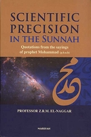 Scientific Precision in the Sunnah