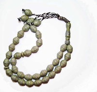 Tisbah Beads - Prayer Beads - 33 - Tan w/engraved silver highlights