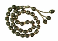 Tisbah Beads - Prayer Beads - 33 Beads - Black/Gold