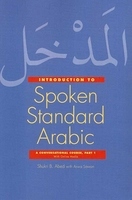 Introduction to Spoken Standard Arabic: A Conversational Course, Part 1