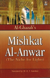 Mishkat al-Anwar (The Niche for Lights)