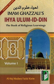 Ihya' Ulum al-Din (English,  4 vol)