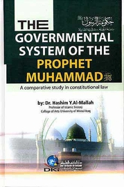 The Governmental System Of The Prophet Muhammad