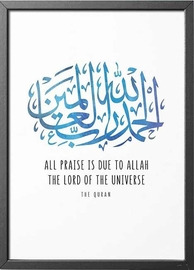 Framed Art Print: All Praise to Allah