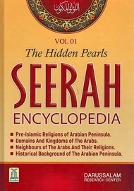 The Hidden Pearls Seerah Encyclopedia Vol 1