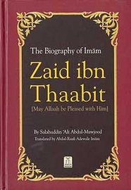 Biography of Imam Zaid ibn Thaabit