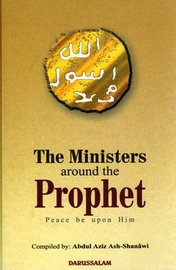 The Ministers Around the Prophet (s)