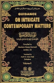 Guidance On Intricate Contemporary Matters (2 vol)