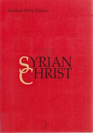 The Syrian Christ (English)