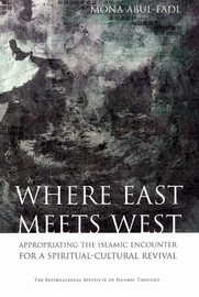 Where East Meets West