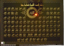 Islamic Poster: 99 Names of Allah: Arabic and Transliteration Black/Gold