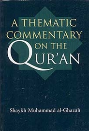 Thematic Commentary on Qur'an (En)