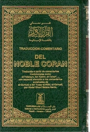 Traduccion-Comentario Del Noble Coran - Arabic-Spanish Meaning of the Noble Qur'an