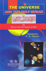 Universe and The Holy Quran