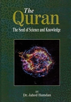 Quran: The Seed of Science and Knowledge