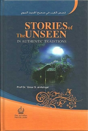 Stories of the Unseen in Authentic Traditions