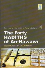 Forty Hadiths of an-Nawawi (Pocket HC)