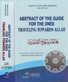 Abstract of the Guide For the Ones Traveling Towards Allah:  Mukhtasar Minhaj al-Qasidin