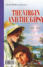 Virgin and the Gypsy, The (Dual English-Arabic)